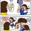年少長女の個人面談