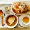 ル ミトロン カフェ @片倉町 【オニオングラタンスープ&伝統的な南仏バケット】とパン食べ放題