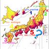 半年以内に南海トラフ巨大地震が来る?未来人・FBI超能力捜査官ジョー・マグモニーグルの予言・過去のデータが示す南海トラフ巨大地震の可能性に迫る!!