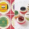銀華中まである…だと?各学校旗デザインのケーキ&マカロンが発売中!
