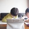 「新型コロナ以前に、なぜ各国はオンライン学習を始められたのか」~日本でオンライン学習が進まない理由①