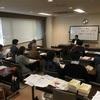 種子法廃止緊急セミナー@浦安が開催される