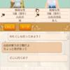 No.491  妹ニーナの恋人