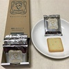 東京土産におすすめの絶品スイーツ! 【東京ミルクチーズ工場の蜂蜜&ゴルゴンゾーラクッキー】