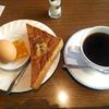 「珈琲館 麗」の「モーニング」