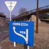 愛知県陶磁資料館