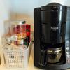 3年以上毎日使っているパナソニックの全自動コーヒーメーカーのメンテナンス(部品交換)して新品のときの味が戻ってくるのかブラインドテストしてみた