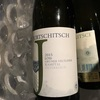 機内、ラウンジでのワインの注文方法(その3)