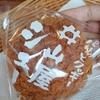 松江市のシュークリームは・・・井山屋さんのが抜群に美味しいけん