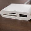 iPad Airで写真取り込みたいからLightning接続のSDカードリーダを試してみたよ