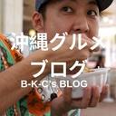 沖縄グルメブログ~B-K-C's BLOG~