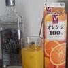 【カクテルレシピ】 自宅でカクテル 52杯目 「アンバサダー」