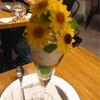 【絶品スイーツ】めっちゃ可愛い向日葵のパフェ