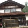 【空き家調査③】古民家で面白いことできそう!in石川県