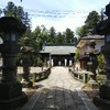 神炊館神社2