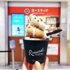 カカオニブがアクセント 自家焙煎珈琲【ローステッドコーヒー】 のコーヒーソフトクリーム @LUMINE横浜
