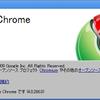 Google Chromeでのプロファイル使い分け
