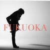 ASKAさんの新曲「FUKUOKA」を聴いてたら色々考えてじんときた