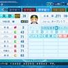 矢野輝弘(2005) 【パワプロ2020 パワナンバー】