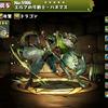 【パズドラ】エルフの弓戦士パヌマスの入手方法や進化素材、スキル上げや使い道情報!