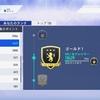 FIFA19、Squadモードが熱いですね。