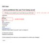 Ruby on Rails:モデルに独自のバリデーションを実装する