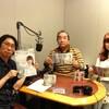 第777回「MIKKO最新アルバム『Forevergreen』特集」