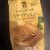 シュガーバターの木 シチリアレモン