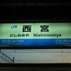 【2012年舞台探訪報告】「たまゆら〜hitotose〜」第5.5話と「ももねこ様祭」と尾道【その12、2012年7月28日】