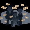 【家売っていくら貰えるの?】現役不動産営業マンが仲介手数料や給料・歩合事情を具体的に答えます!