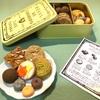 伊勢丹新宿のトレンドスイーツ『CAFE TANAKA 』の限定クッキー缶、ビジュードビスキュイプティサンキエム。