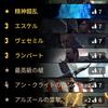 【グウェント】カンビ採用!のクラフスケリッジ(2018/12/13)