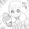 【生配信】『THEALFEE桜井賢さんの『あんまり覚えてない』というセリフに高見沢さんの怒涛の攻めがすさまじい動画』アルフィー漫画マンガイラスト