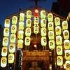祇園祭  〜豪華絢爛な山鉾は、京都の街に受け継がれる美術品〜