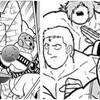 強力チームVS正義超人!キン肉星王位争奪戦のキン肉マンチームの対戦組み合わせを変えての考察