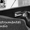 【音楽】インストゥルメンタルについてのお話