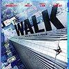 【映画感想】『ザ・ウォーク』(2015) / WTCで綱渡りした実在の大道芸人を映像化