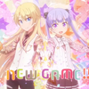 アニメ「NEW GAME!!」から憧れの上司像や仕事への姿勢を考えちゃう感想