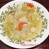「野菜のスープ煮」バリエーション自由自在:糖尿病患者の食卓