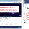 FSDEX、FSWallet 初心者向けトラブル解決例!!