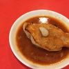 頑なに守られた伝統の味。ここでしか味わえない餃子を食べに来てほしい。神戸の中華街南京町にある、ぎょうざ苑の餃子は一味も二味も違う。