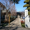 ★密造院(埼玉県川口市)