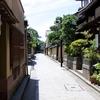 石川・金沢への小旅行2(長町武家屋敷街から金沢城公園までの道中)