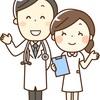義父、大動脈弁狭窄症の手術ができるかどうかの血液検査