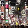 「東京は吸われる」都会暮らしの現実