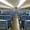 新幹線に忘れ物をしたらどうなるか ⇒ 車掌が確認し30分後に連絡をもらえます
