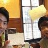 インタビューゲーム日記  no.23  〜きく時以外もその人らしさが滲み出る〜
