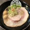 【食べログ3.5以上】京都市上京区下堤町でデリバリー可能な飲食店1選
