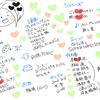 #偏愛マップ
