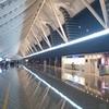 台北空港到着から市内へのバス乗り場まで 名古屋出発→台湾→タイ(チェンマイ) その2